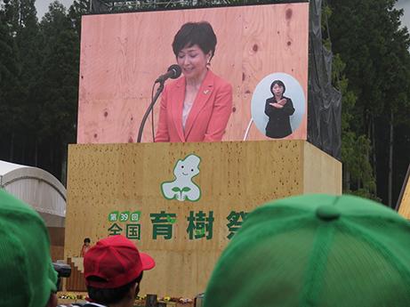 2015 10 16 育樹祭29