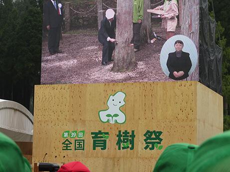 2015 10 16 育樹祭30