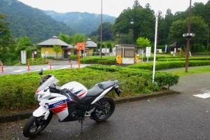 miyagase (1)