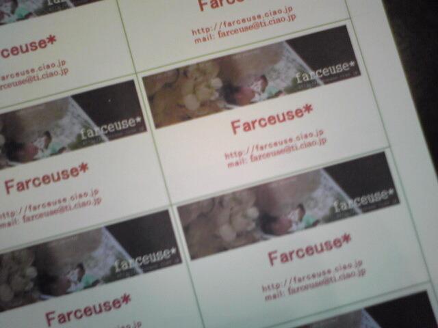 Farceuse*~大人可愛いハンドメイド~-Image061.jpg