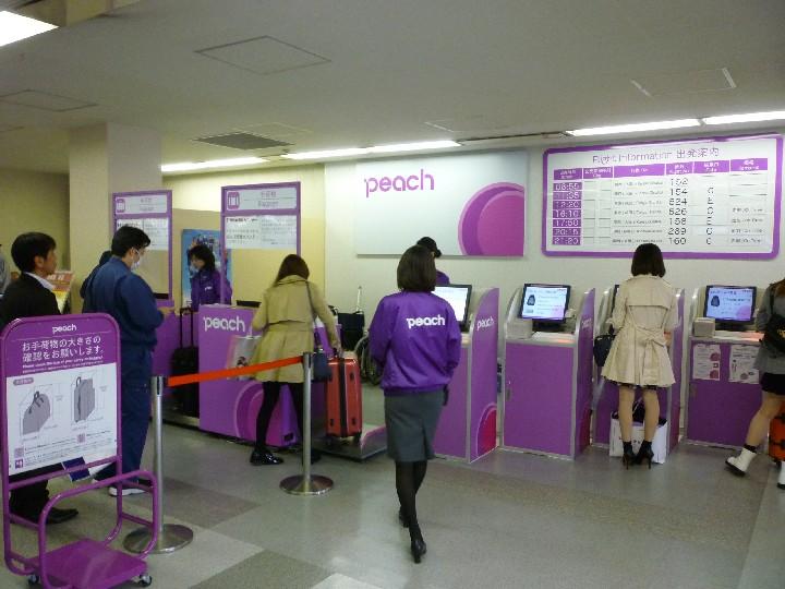 P1150993.jpg