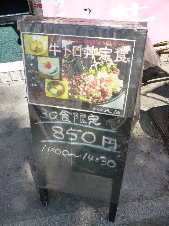 P1160738.jpg