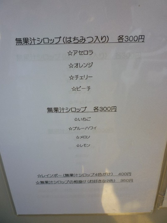 P1170226.jpg