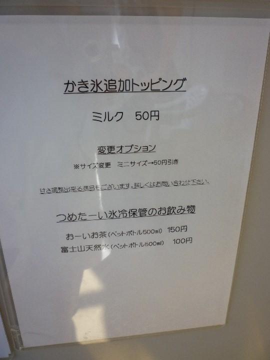 P1170227.jpg