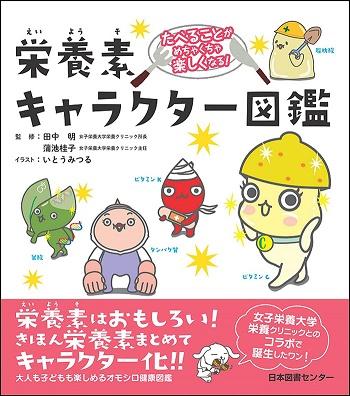 www.nihontosho.co_[1]