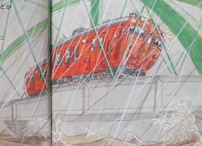 DSCF3007.jpg