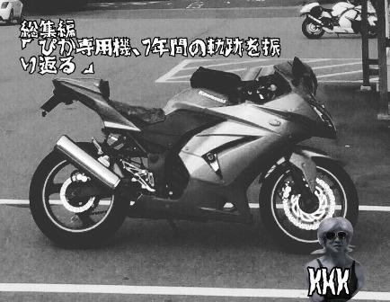 20150924_222739_000.jpg