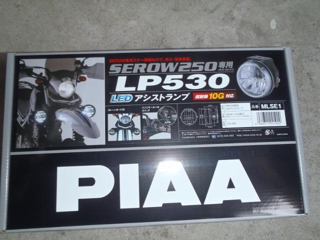 P8303324 (640x480)