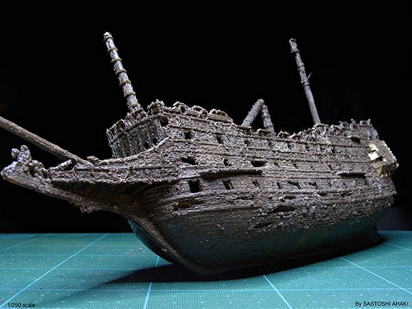 沈没船B1