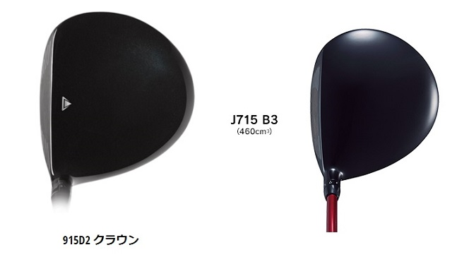 J715B3 and 915D2(2)