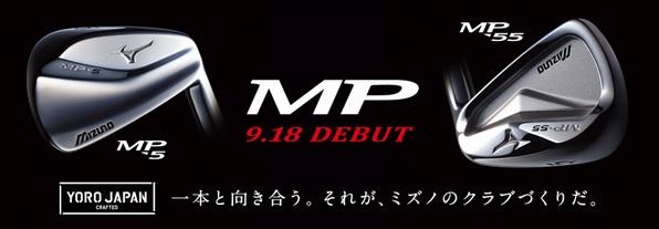MP55-s2.jpg