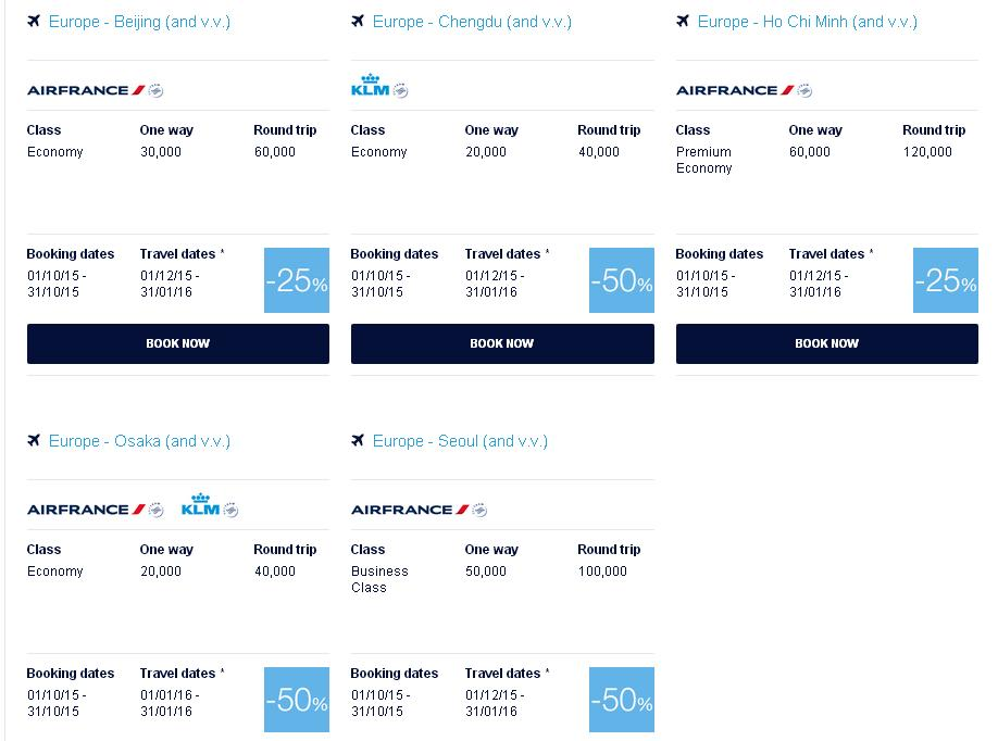 エールフランスとKLM、フライング・ブルー 特典航空券が最大50OFF