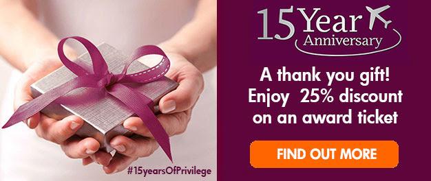 カタール航空プリビレッジクラブ 15周年を記念してターゲットキャンペーン