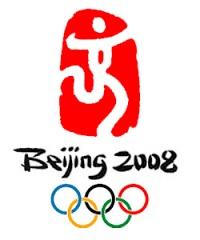 北京オリンピックのエンブレム