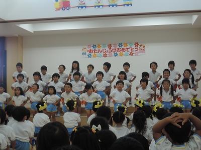 s-DSCN3550.jpg