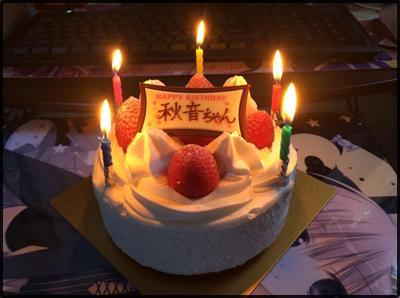 秋音ちゃんケーキ