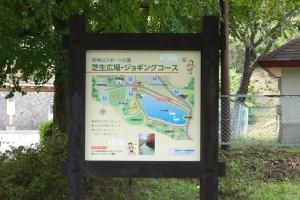 荒神山スポーツ公園1