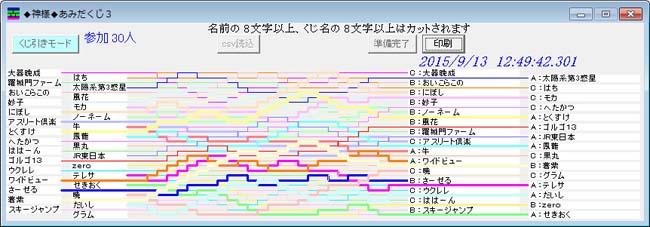Lv9-13.jpg
