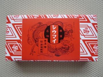シウマイ15個入り 590円(税込)