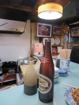 ビール 650円