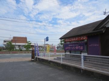 道路向かいは遠賀川役場、お隣は「がんこもん・味噌ラーメン専門店」
