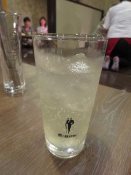 チューハイ柚子 400円