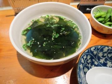 わかめスープ 250円