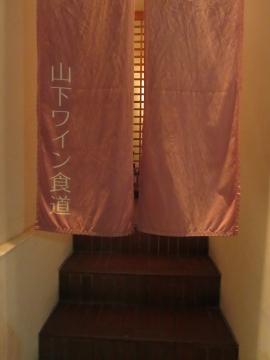 お店の入口はこの暖簾の奥