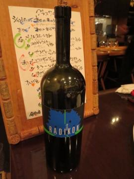 オレンジ色のワインとして紹介されたリボッラジャッラ