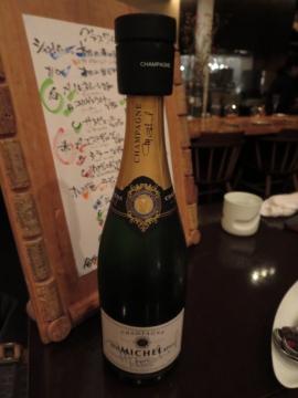 本日の辛口シャンパン!