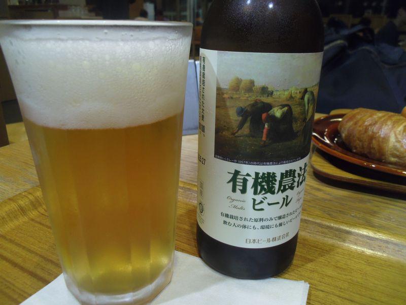 beer_20151019001940d9b.jpg