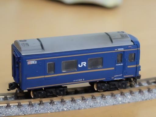DSCF8471.jpg