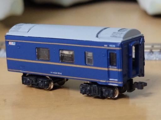 DSCF8477.jpg