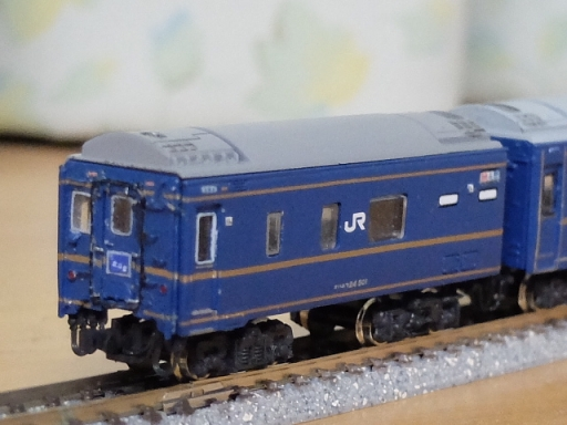 DSCF8479.jpg