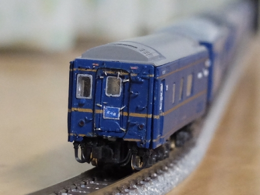 DSCF8485.jpg