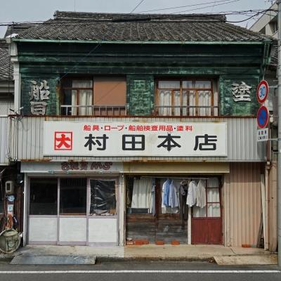 2015年9月22日-古い建物高知市-2