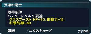 2015-08-27-004853.jpg