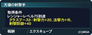 2015-08-27-004902.jpg