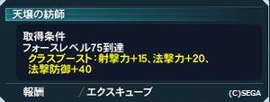 2015-08-27-004909.jpg