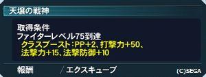 2015-08-27-004918.jpg