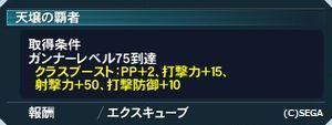 2015-08-27-004929.jpg