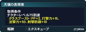 2015-08-27-004939.jpg