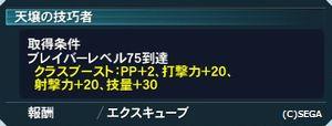 2015-08-27-004949.jpg