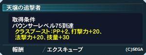2015-08-27-005002.jpg