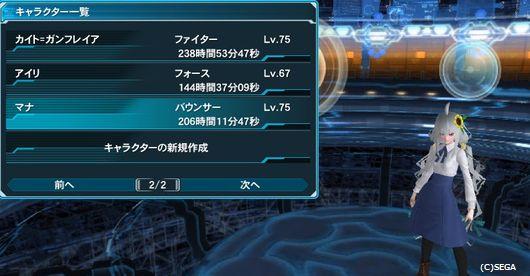 2015-09-03-214655.jpg