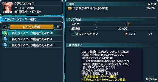 2015-09-09-015449.jpg