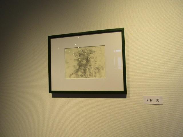 H27年8月ビエンナーレ展 018
