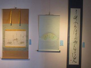 H27年小澤秀月展 008