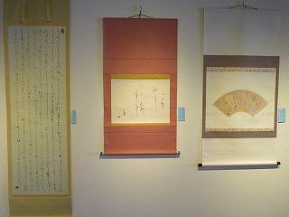 H27年小澤秀月展 010