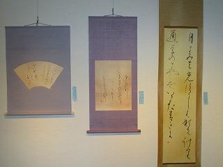 H27年小澤秀月展 011